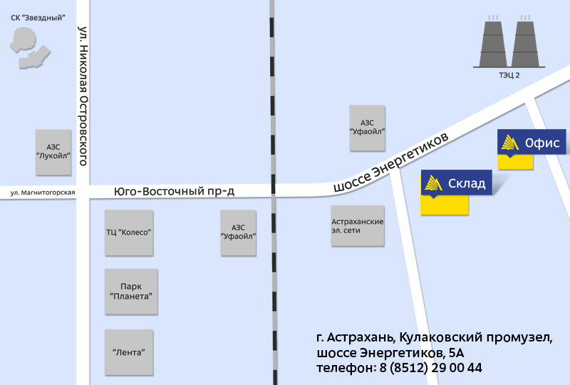 Какой будет август 2017 погода в москве